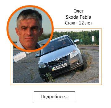 Самоучитель вождения автомобиля с механической коробкой передач видео