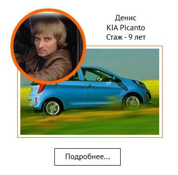 инструктор по вождению в Киеве с автоматической коробкой передач