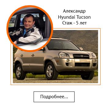 инструктор по вождению в Киеве с автоматической окробкой передач