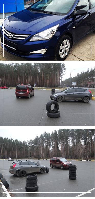 Уроки автовождения весь Киев